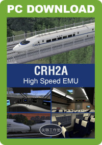 JUSTTRAINS - CRH2A HIGH SPEED EMU