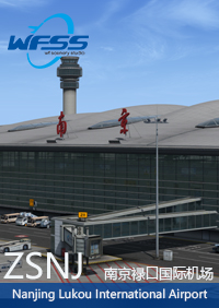 WF SCENERY STUDIO - NANJING LUKOU INTERNATIONAL AIRPORT ZSNJ P3D4 P3D5