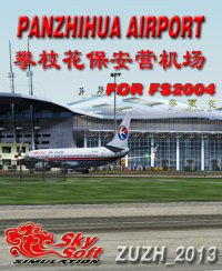 SKYSOFT - PANZHIHUA BAOANYING AIRPORT ZUZH FS2004