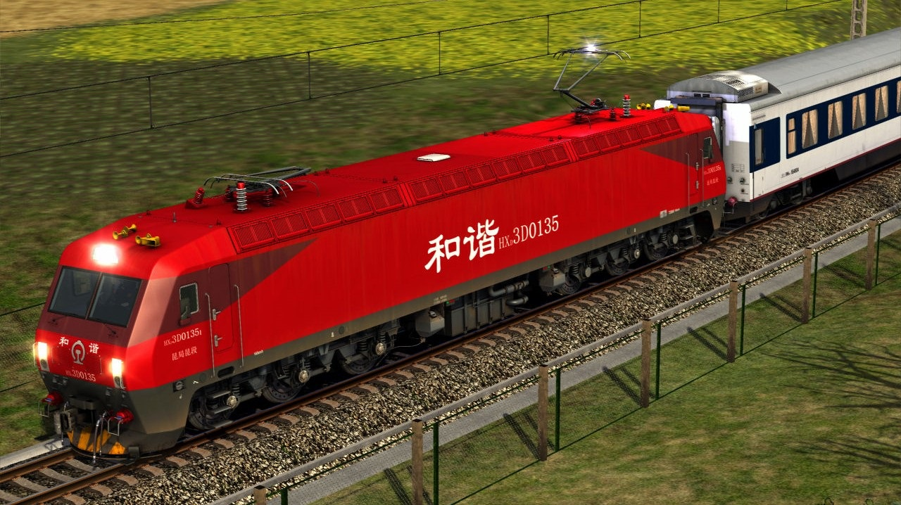 JUSTTRAINS - CHINA RAILWAYS HXD3D ELECTRIC LOCOMOTIVE + CHENGYU PART 2 ROUTE AND ROLLING STOCK PACK