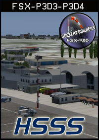 FSXCENERY - HSSS KHARTOUM INTERNATIONAL AIRPORT FSX P3D