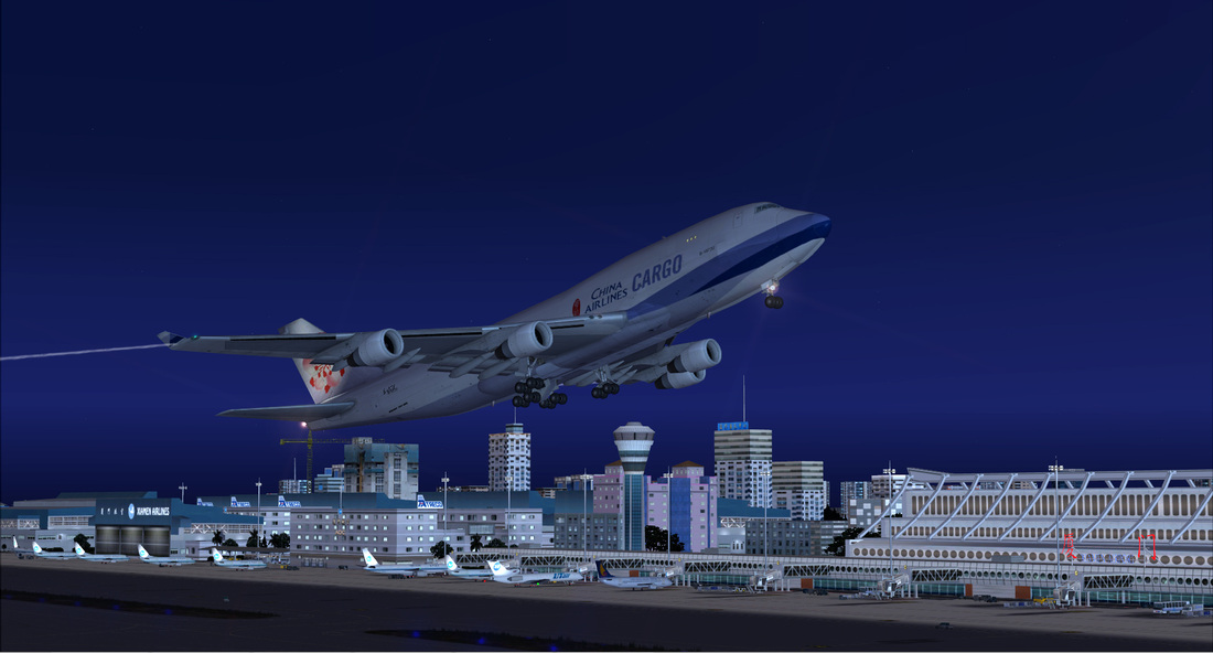 PIS - XIAMEN GAOQI INTERNATIONAL P3D V4