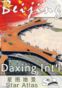 STAR_ATLAS - FLUGHAFEN PEKING-DAXING X-PLANE 11