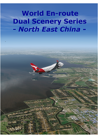 GIBSON SCENERIES FOR FLIGHT SIMULATOR - NORTH EAST CHINA FSX P3D