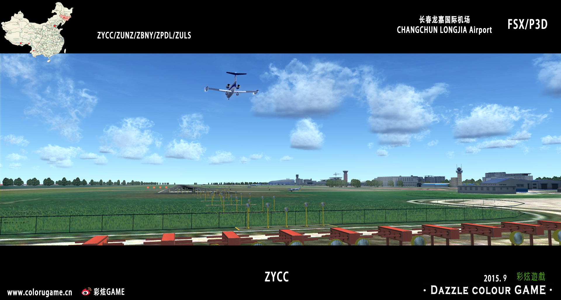 DAZZLE COLOUR GAME - CHANGCHUN LONGJIA AIRPORT ZYCC FSX P3D