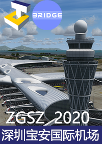 CELESTIAL TEAM 2 - (BRIDGE) SHENZHEN BAO'AN AIRPORT ZGSZ 2020 P3D