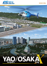 TECHNOBRAIN - FS ADD-ON COLLECTION YAO AIRPORT/OSAKA CITY FSX P3D