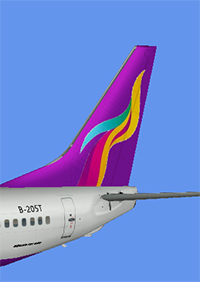 SALANDO STUDIO - URUMQI AIR AI PACK 2020 SUMMER - FSX/FSXSE