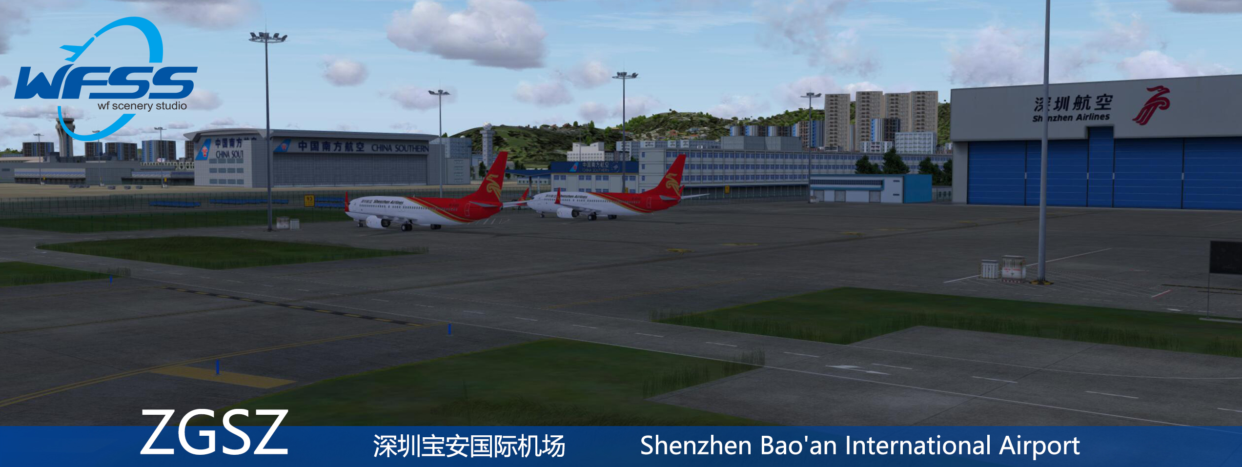 WF SCENERY STUDIO - SHENZHEN BAO'AN INTERNATIONAL AIRPORT ZGSZ P3D4 P3D5
