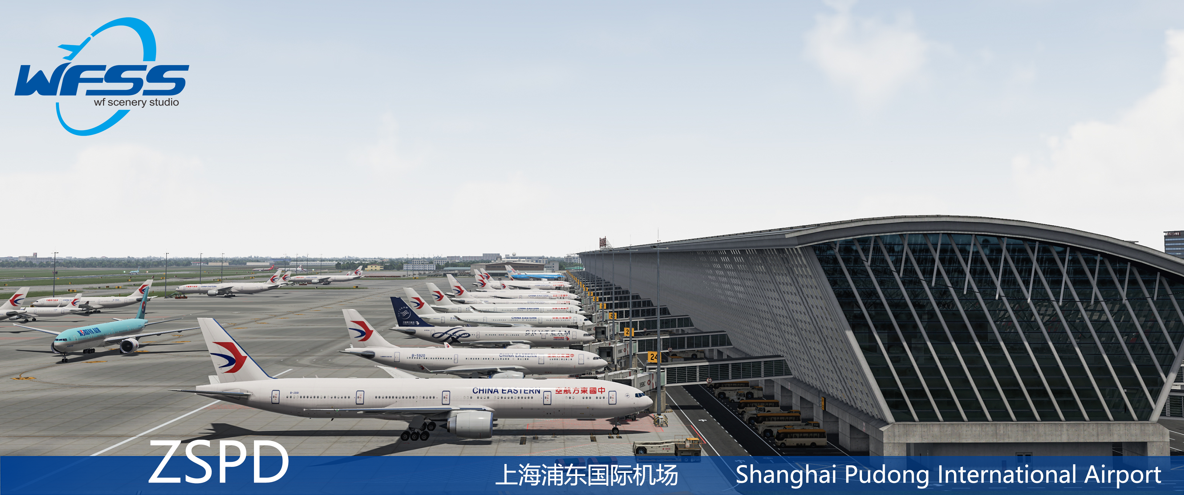 WF SCENERY STUDIO - SHANGHAI PUDONG INTERNATIONAL AIRPORT ZSPD P3D4.5-5