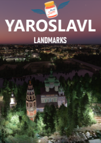 AVIAJAM PRODUCTION - YAROSLAVL LANDMARKS MSFS