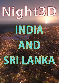 TABURET - FSX P3D NIGHT 3D INDIA SRI LANKA
