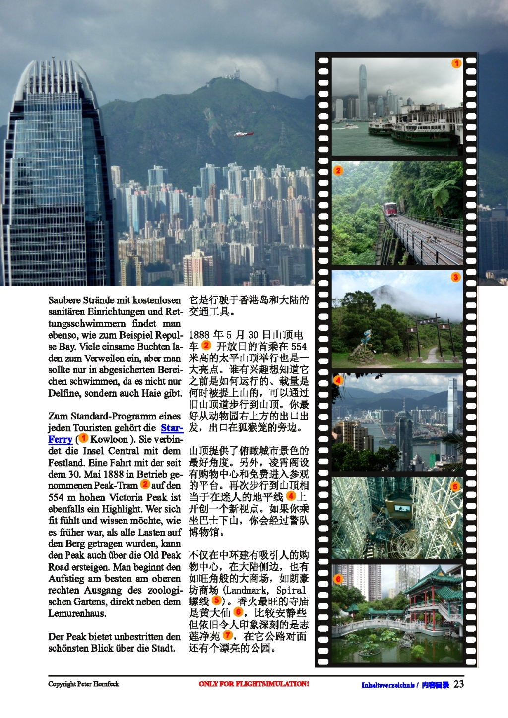 FLIGHT DECK MAGAZIN DEUTSCH/CHINESE AUSGABE 7 (PDF) (FREE)