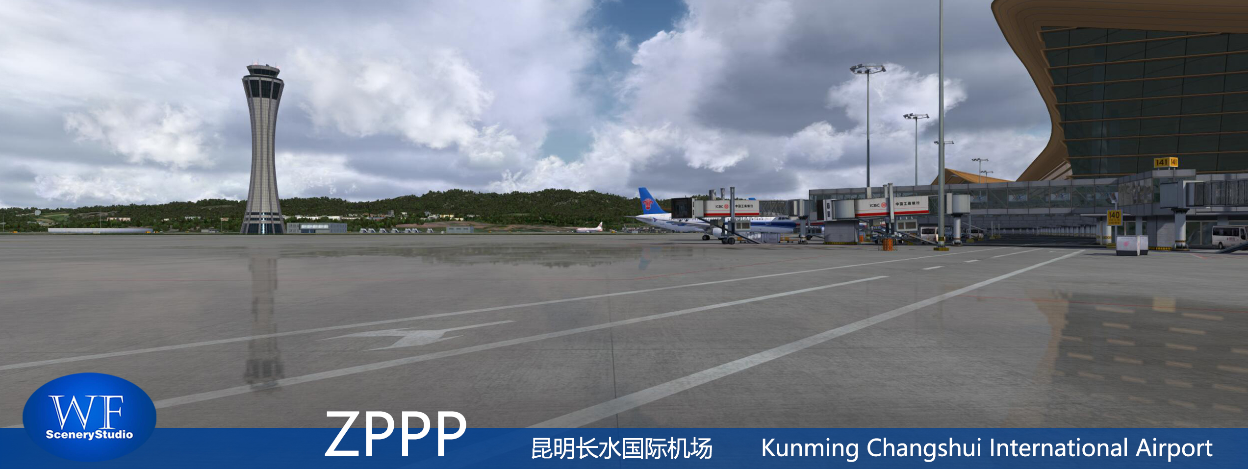 WF SCENERY STUDIO - KUNMING CHANGSHUI INTERNATIONAL AIRPORT ZPPP P3D4