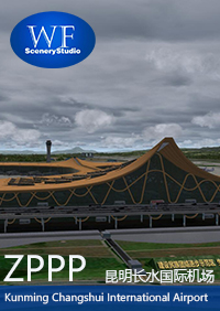 WF SCENERY STUDIO - KUNMING CHANGSHUI INTERNATIONAL AIRPORT ZPPP P3D4 P3D5