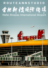 ROUTEANN-STUDIO - ZSOF HEFEI XINQIAO INTERNATIONAL AIRPORT P3DV5/P3DV4.4+