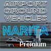 URAKAWA - APT GROUND VEHICLES  - NARITA PREMIUM