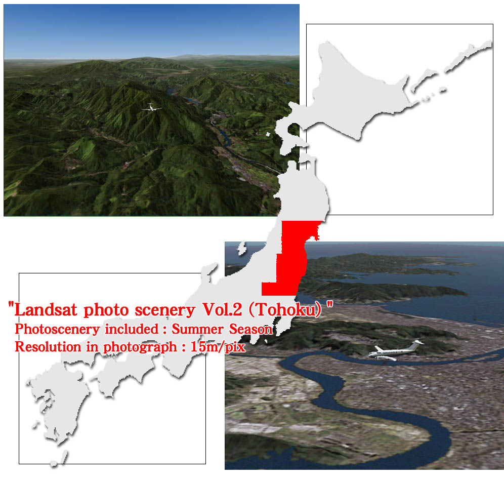 OCHIAI - LANDSAT PHOTO SCENERY VOL2 - TOHOKU
