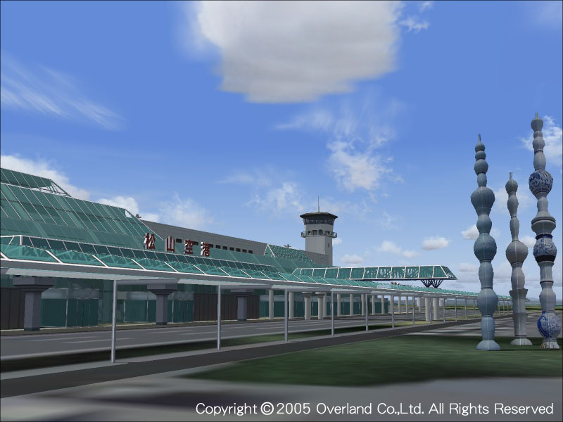 OVERLAND - JAPANESE AIRPORTS VOL6