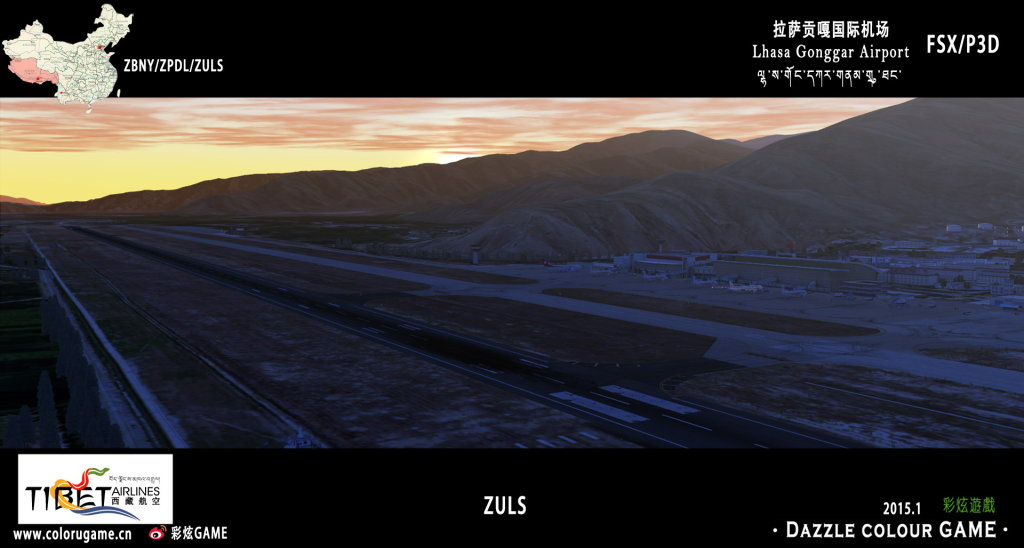 DAZZLE COLOUR GAME - LHASA GONGGAR AIRPORT ZULS 2015.01 FSX P3D