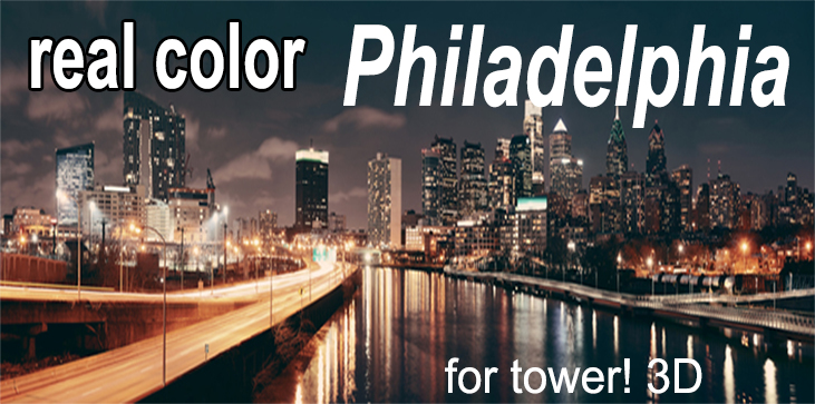 REAL COLOR KPHL FOR TOWER! 3D
