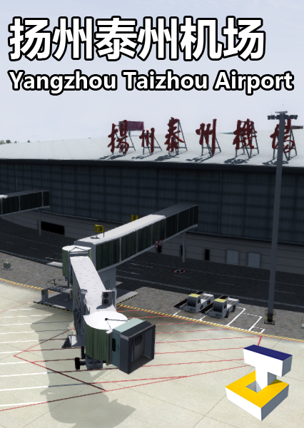 CELESTIAL TEAM 2 - YANGZHOU TAIZHOU INTERNATIONAL AIRPORT ZSYA FSX P3D