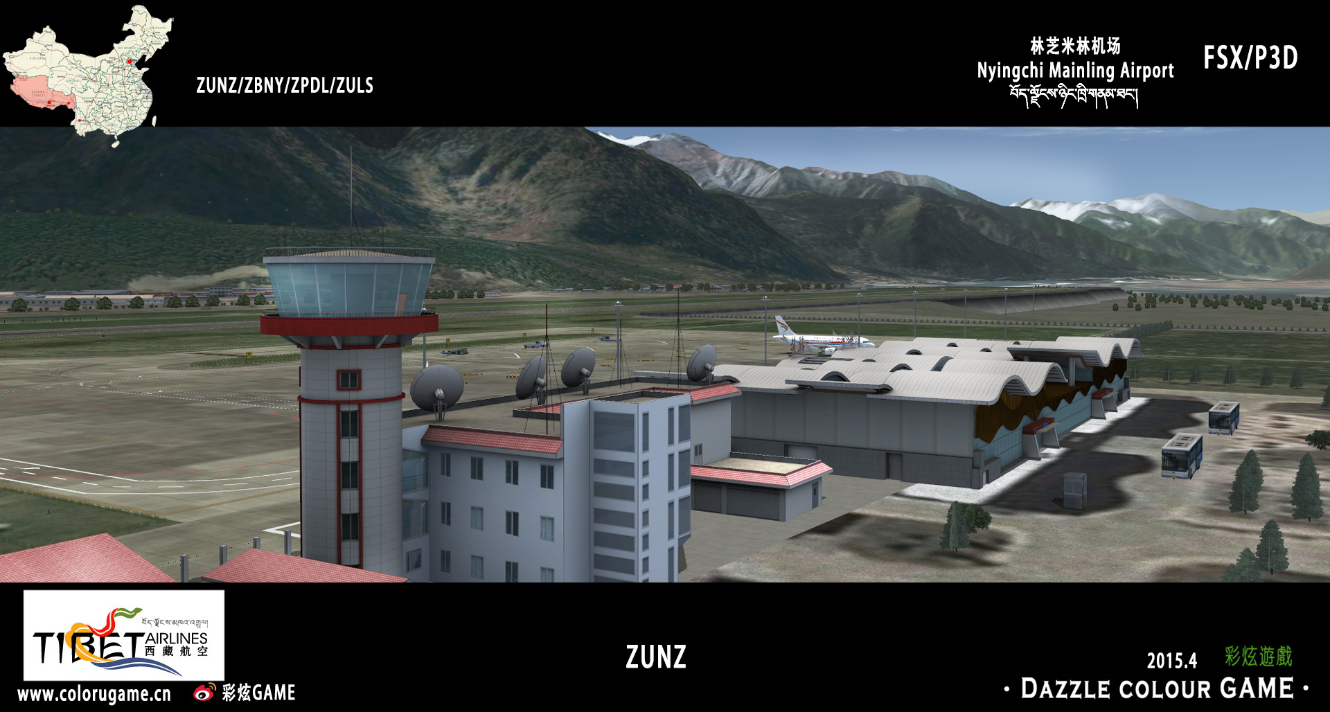 DAZZLE COLOUR GAME - NYINGCHI MAINLING AIRPORT ZUNZ 2015.04 FSX P3D