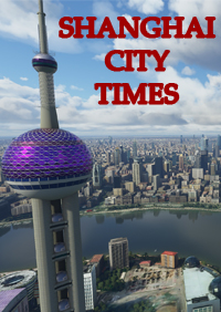 SAMSCENE - SHANGHAI CITY TIMES FOR MSFS
