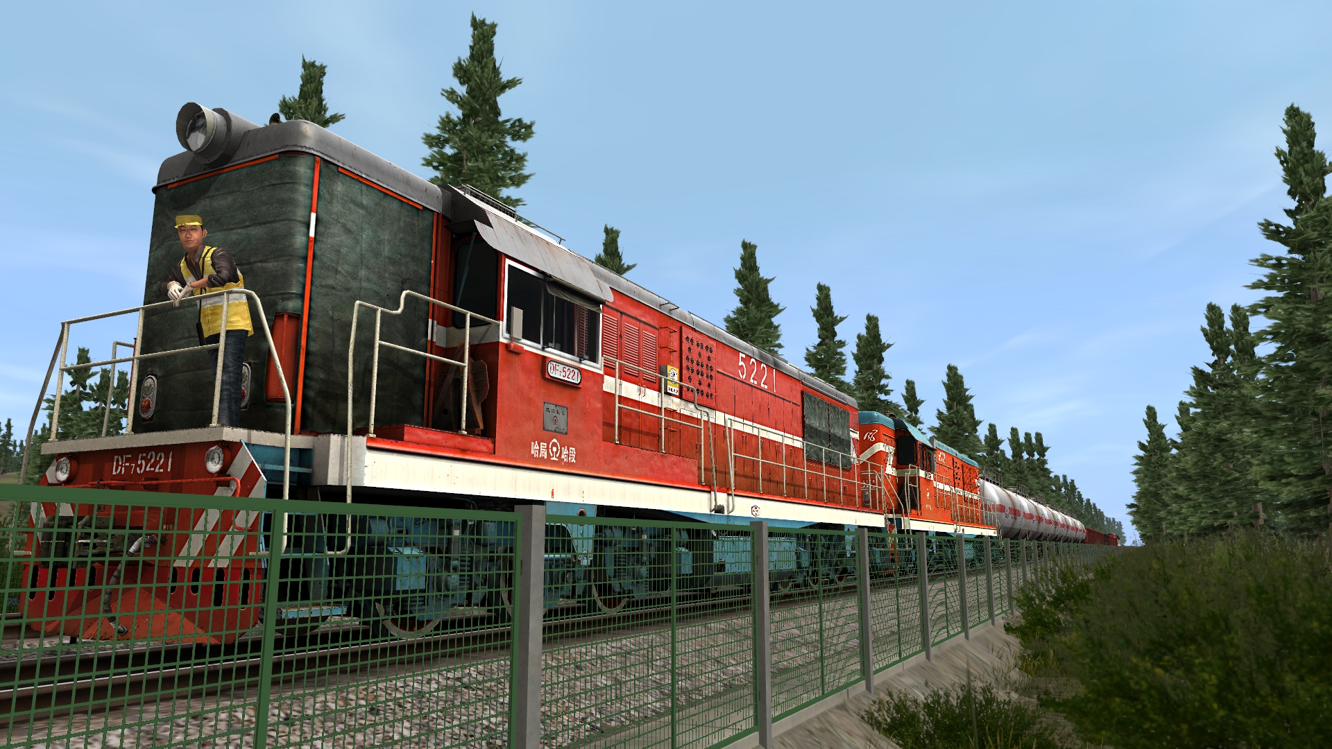 HALYCON MEDIA - TRAINZ SIMULATOR 12 (DOWNLOAD)
