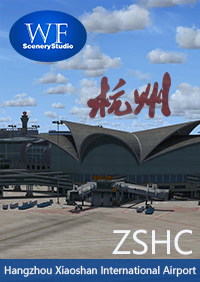 WF SCENERY STUDIO - HANGZHOU XIAOSHAN INTERNATIONAL AIRPORT ZSHC P3DV4