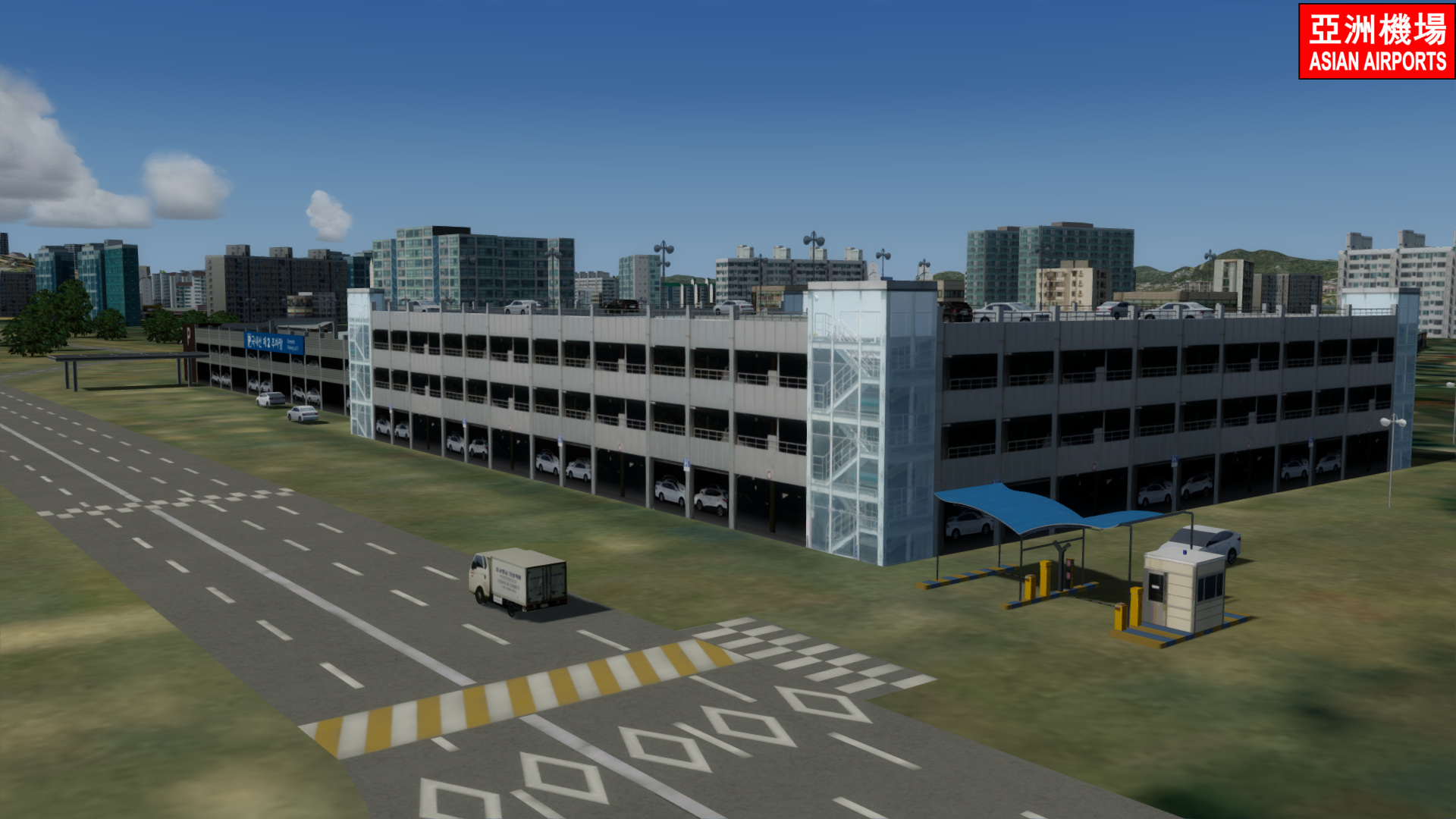 ASIAN AIRPORTS - SEOUL GIMPO INTERNATIONAL RKSS FSX P3D
