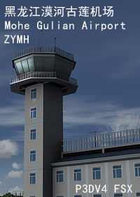DAZZLE COLOUR GAME - MOHE GULIAN AIRPORT ZYMH FSX P3D4