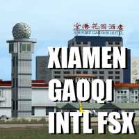 PIS - XIAMEN GAOQI INTERNATIONAL FSX