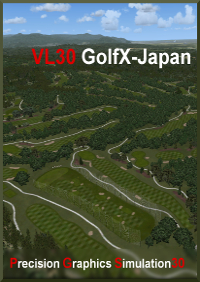 PRECISION GRAPHICS SIMULATION30 - VL30 GOLFX-JAPAN FSX P3D
