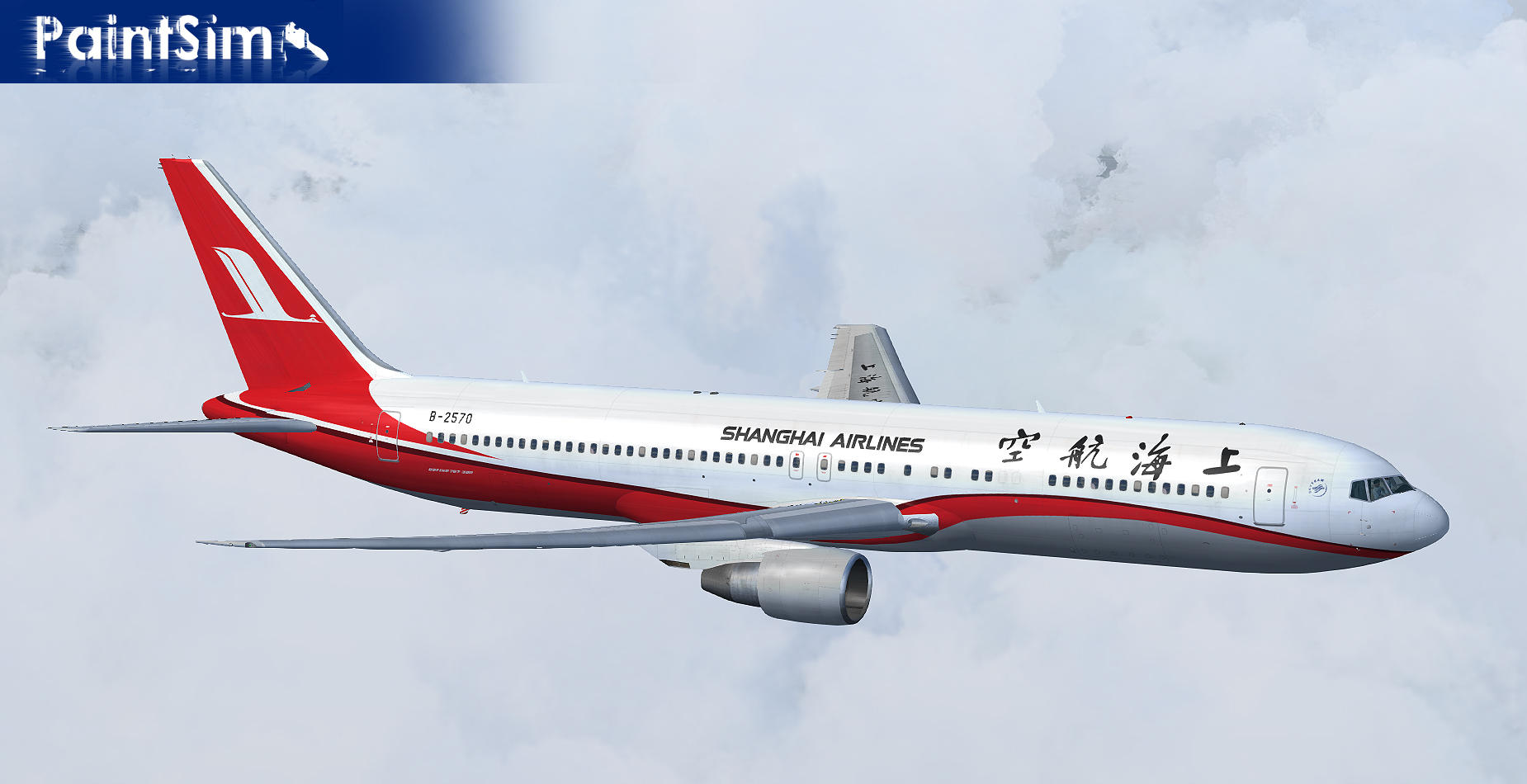PAINTSIM - HD TEXTURE PACK 5 FOR LEVEL-D BOEING 767-300ER FS2004
