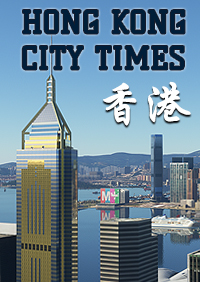 SAMSCENE - HONG KONG CITY TIMES FOR MSFS
