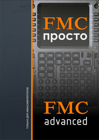 STEEL, SKY AND PAPER - FMC PROSTO & FMC ADVANCED (FMC FACILE ET FMC AVANCÉ)