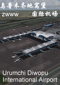 DAZZLE COLOUR GAME CO.,LTD. - URUMCHI DIWOPU INTERNATIONAL AIRPORT ZWWW FSX P3D