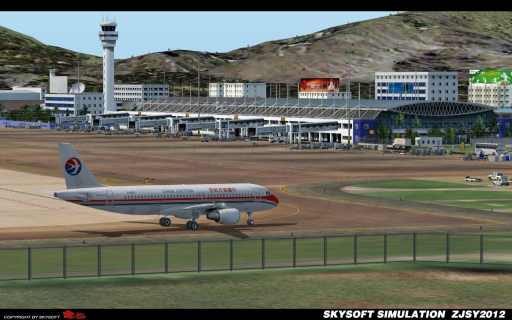 SKYSOFT - SANYA PHOENIX INTERNATIONAL ZJSY FS2004