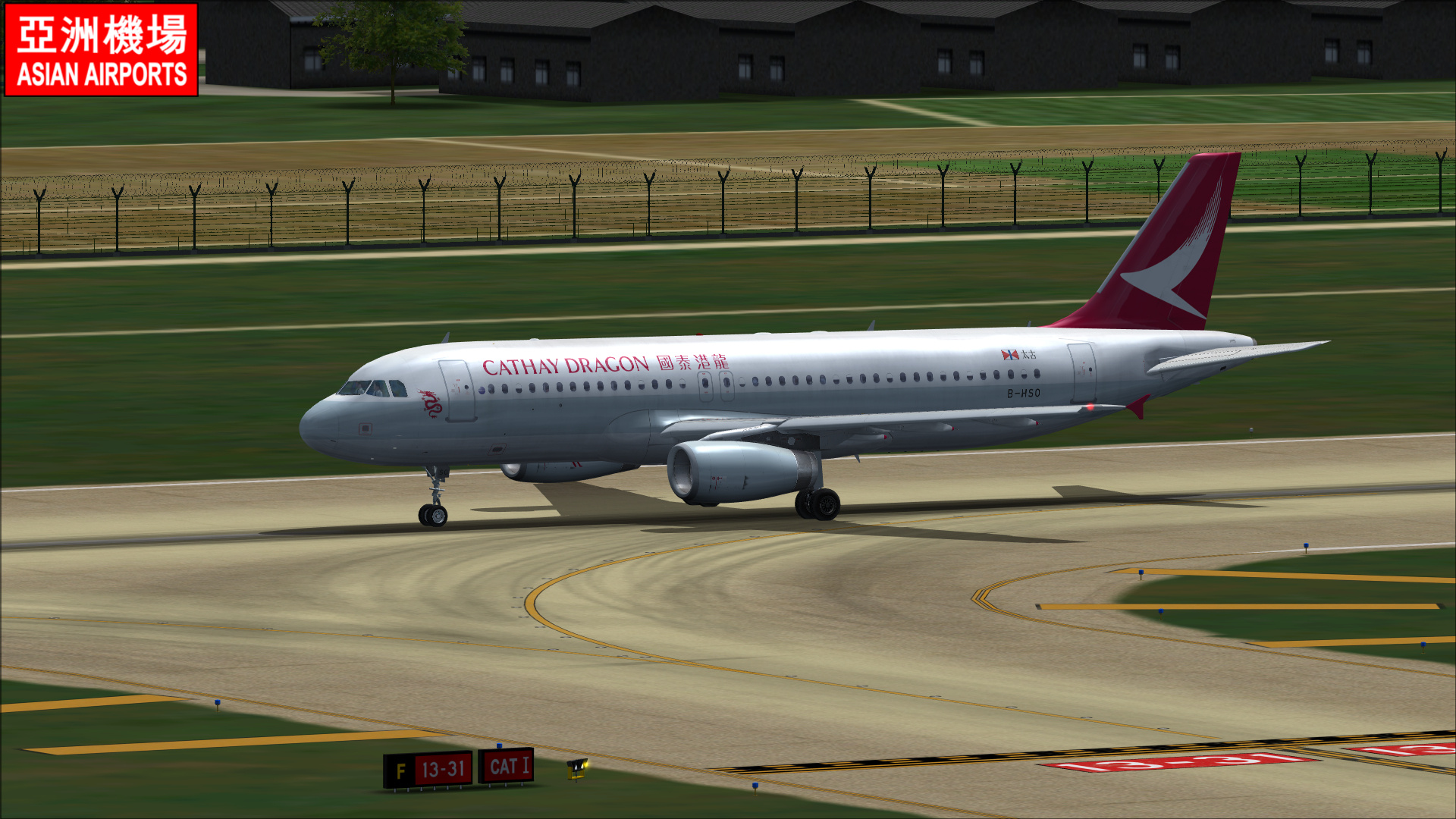 ASIAN AIRPORTS - NINGBO LISHE INTERNATIONAL ZSNB FS2004